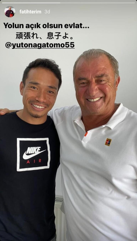 Galatasarayda Fatih Terim'den Nagatomo'ya veda: Yolun açık olsun evlat