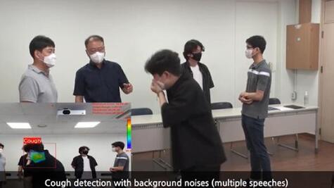 Güney Koreli mühendisler, öksürük tespit eden kamera geliştirdi